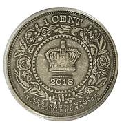 1 Cent - Elizabeth II (New Brunswick) – revers