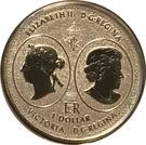 1 Dollar - Elizabeth II (Queen Victoria 200th Anniversary) – avers