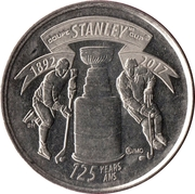 25 cents Coupe Stanley (125 ème anniversaire) -  revers