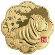 2500 Dollars - Elizabeth II (Year of the Dog) – revers