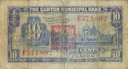 10 Cents (The Canton Municipal Bank) – revers