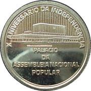 1 escudo Indépendance (argent) – revers