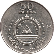 50 escudos -  avers