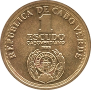 1 escudo Independance – avers