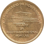 1 escudo Independance – revers