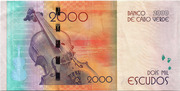 2000 Escudos -  revers
