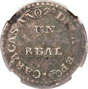 1 Real (Monnayage républicain) – revers