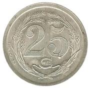 25 centimes - Syndicats des Hotels et Cafés - Carpentras [84] – revers
