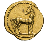 1/5 Stater – revers