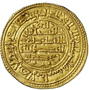 Morabetino Alphonse VIII Tolède – revers