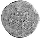 Bisti - Jafar Quli Khan (Sheki Khanate) – revers