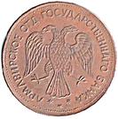 5 roubles (Armavir) – avers