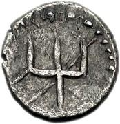 Silver Minim (Atrebatic I; Verica) – revers