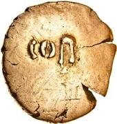 Gold ¼ Stater (Dobunnic B; CORIO) – avers