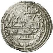 Dirham - Yahya al-Motali – avers