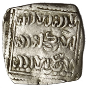 Millarés (Christian Imitation of Dirham) – avers