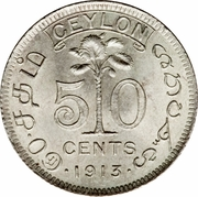 50 cents - Georges V – revers
