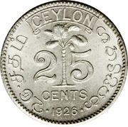 25 cents - George V -  revers