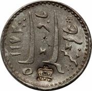 ⅓ Rixdollar - George IV (Contremarque) – avers