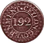 1/192° rixdollar – revers
