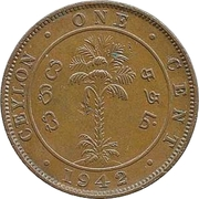 1 cent - George VI – revers
