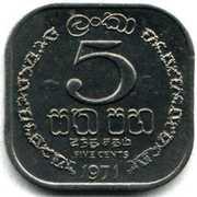 5 Cents - Elizabeth II (Trial Strike) – revers