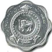 10 Cents - Elizabeth II (Trial Strike) – avers