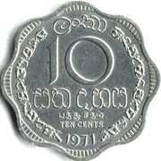 10 Cents - Elizabeth II (Trial Strike) – revers