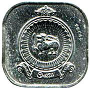 5 Cents - Elizabeth II (Trial Strike) – avers