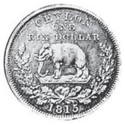 1 Rixdollar - George III (Essai) – revers