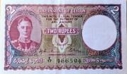 Ceylon 2 Rupee Note – avers