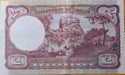 Ceylon 2 Rupee Note – revers