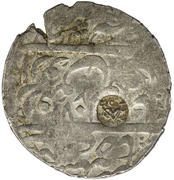 1 Abbasi / 4 Shahis (Counterstamped) – avers