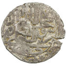1 Abbasi / 4 Shahis (Counterstamped) – revers