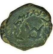 Unknown Æ - Tudun Satachari (Chach) – revers