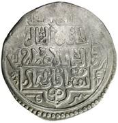 Dinar - Buyan Quli Khan - 1348-1358 AD – avers