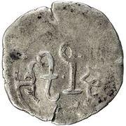 Dirham - temp. Negübei / Buqa Temür / Duwa - under Kaidu bin Kashin (Andigan) – revers