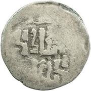 Dirham - Duwa - 1282-1307 AD (Countermark) – avers