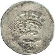 Dirham - Duwa - 1282-1307 AD (Countermark) – revers