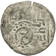 Dirham - Chapar bin Kaidu - 1307-1310 AD (Countermark) – avers