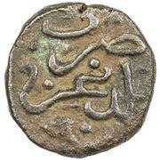 Jital - Khutlugh Khwaja - 1298-1299 AD (Baldah Ghazna) – revers