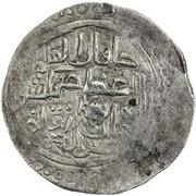 Dinar - Changshi - 1333-1336 AD – avers