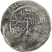 Dinar - Changshi - 1333-1336 AD – revers