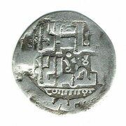 Dirham - temp. Qaidu (tamgha countermark) – avers