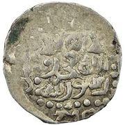 ⅙ Dinar - Soyurghatmïsh Khan - 1370–1384 AD – revers