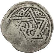 Dirham - Kaidu bin Kashin - 1270-1302 AD (Taraz) – avers