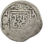 Dirham - temp. Negübei / Buqa Temür / Duwa - under Kaidu bin Kashin (Taraz) – revers