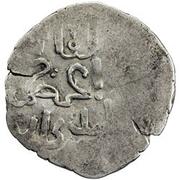 Dirham - temp. Negübei / Buqa Temür / Duwa - under Kaidu bin Kashin (Andigan) – avers
