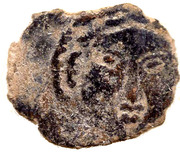 Fals - Nirtanak (Chach) – avers