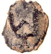 Fals - Nirtanak (Chach) – revers